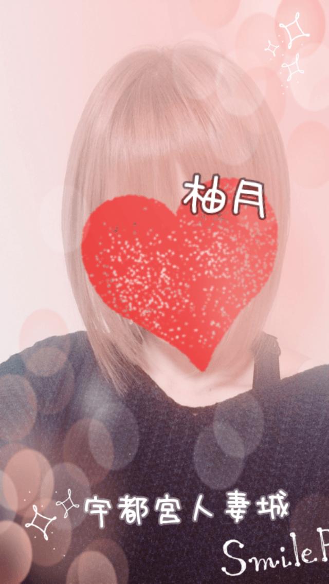 「来週の予定...」12/15(土) 07:26   柚月の写メ・風俗動画