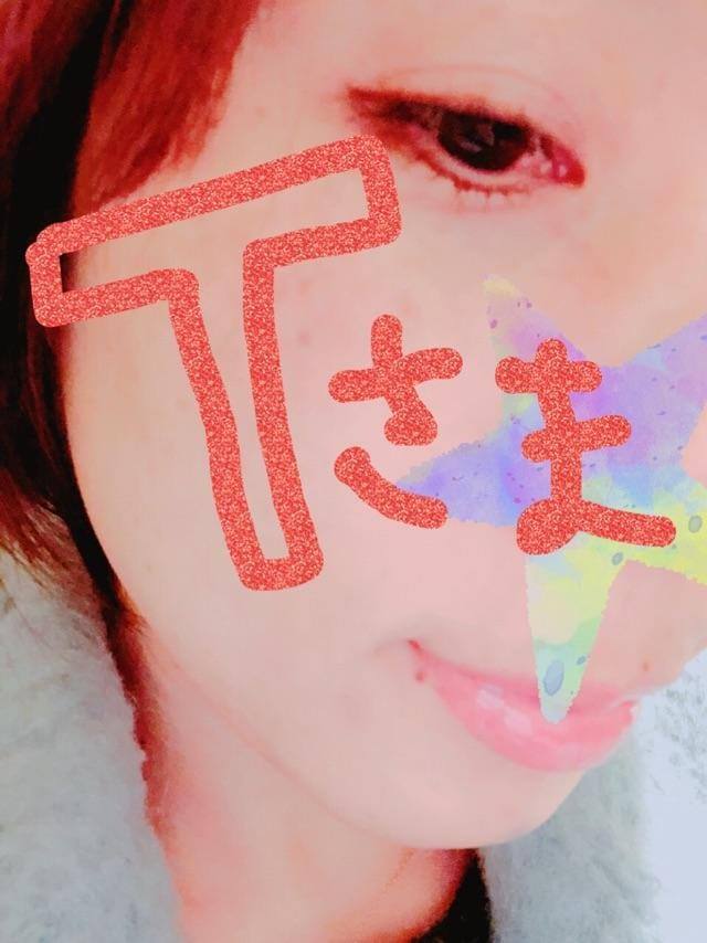 「ありがとうございました(o^^o)」12/15(土) 07:33 | ひとみの写メ・風俗動画