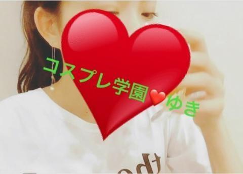 「9時から出勤!」12/15日(土) 07:47   ゆきの写メ・風俗動画