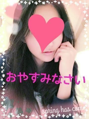「今日は出勤♪」12/15日(土) 07:48   みつぐの写メ・風俗動画