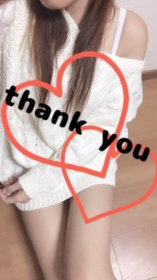 「14日のお礼です」12/15(土) 08:22 | さきな◇貴方の心を狙い撃ち◇の写メ・風俗動画