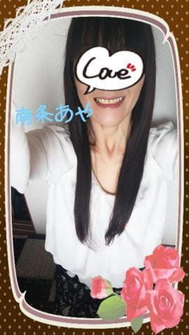 「☆おはようございます☆」12/15日(土) 08:48 | 南条あやの写メ・風俗動画