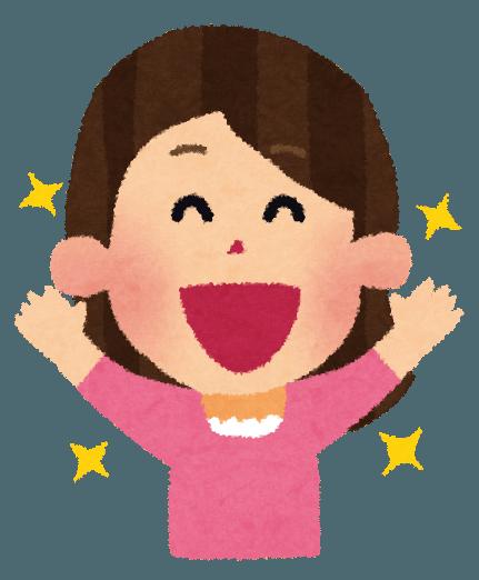 「やった」12/15日(土) 09:10   あきの写メ・風俗動画