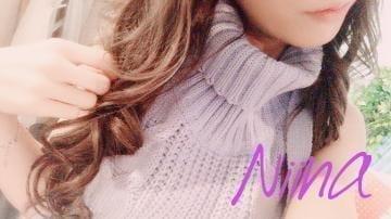 「ありがとう」12/15(土) 09:20 | にいなの写メ・風俗動画
