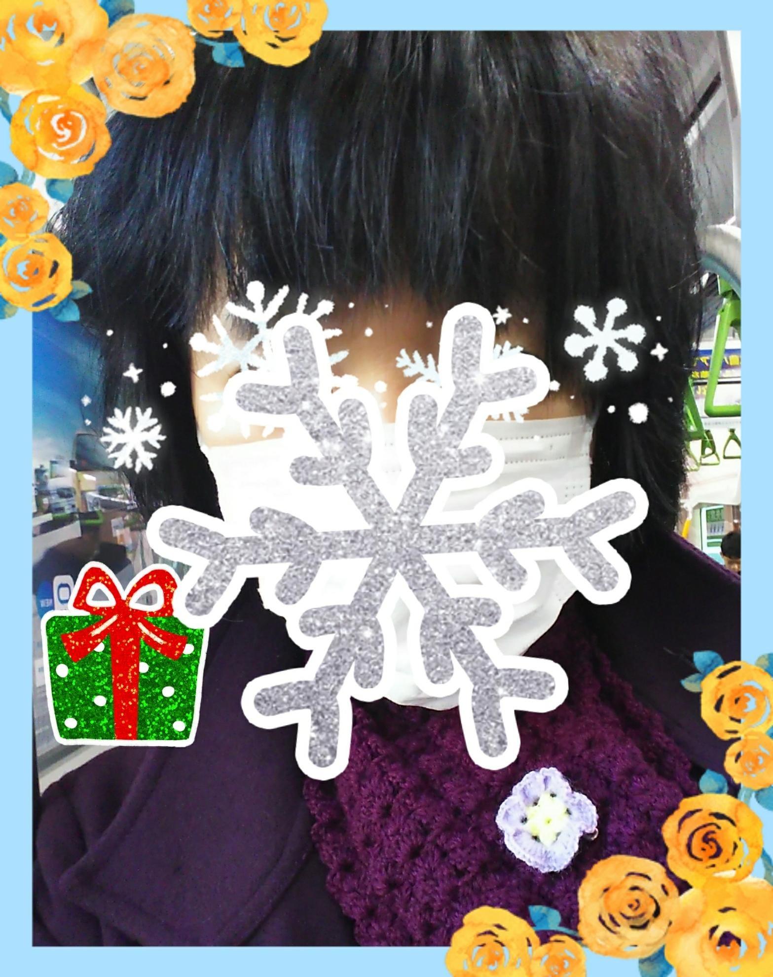 「お寒い」12/15(土) 09:51   あおいの写メ・風俗動画