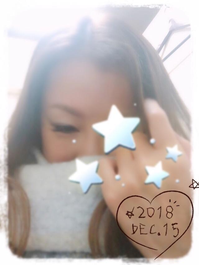 「15日(*´ー`*)」12/15(土) 11:10 | ひなたの写メ・風俗動画