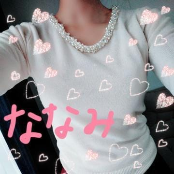 「大好きなお兄さん(^^)v」12/15(土) 13:02 | ななみの写メ・風俗動画