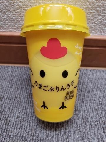 「幸せでした」12/15日(土) 13:09   新城 まりあの写メ・風俗動画
