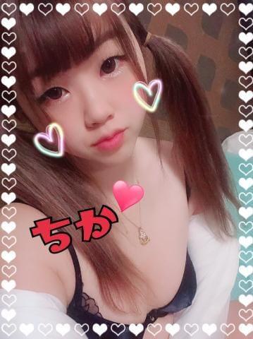 「遅めの出勤」12/15(土) 13:53   ちかの写メ・風俗動画
