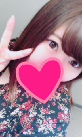 「おはよ〜〜!」12/15(土) 14:12 | もみじの写メ・風俗動画