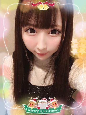 「用事♡」12/15(土) 14:41 | ゆうの写メ・風俗動画