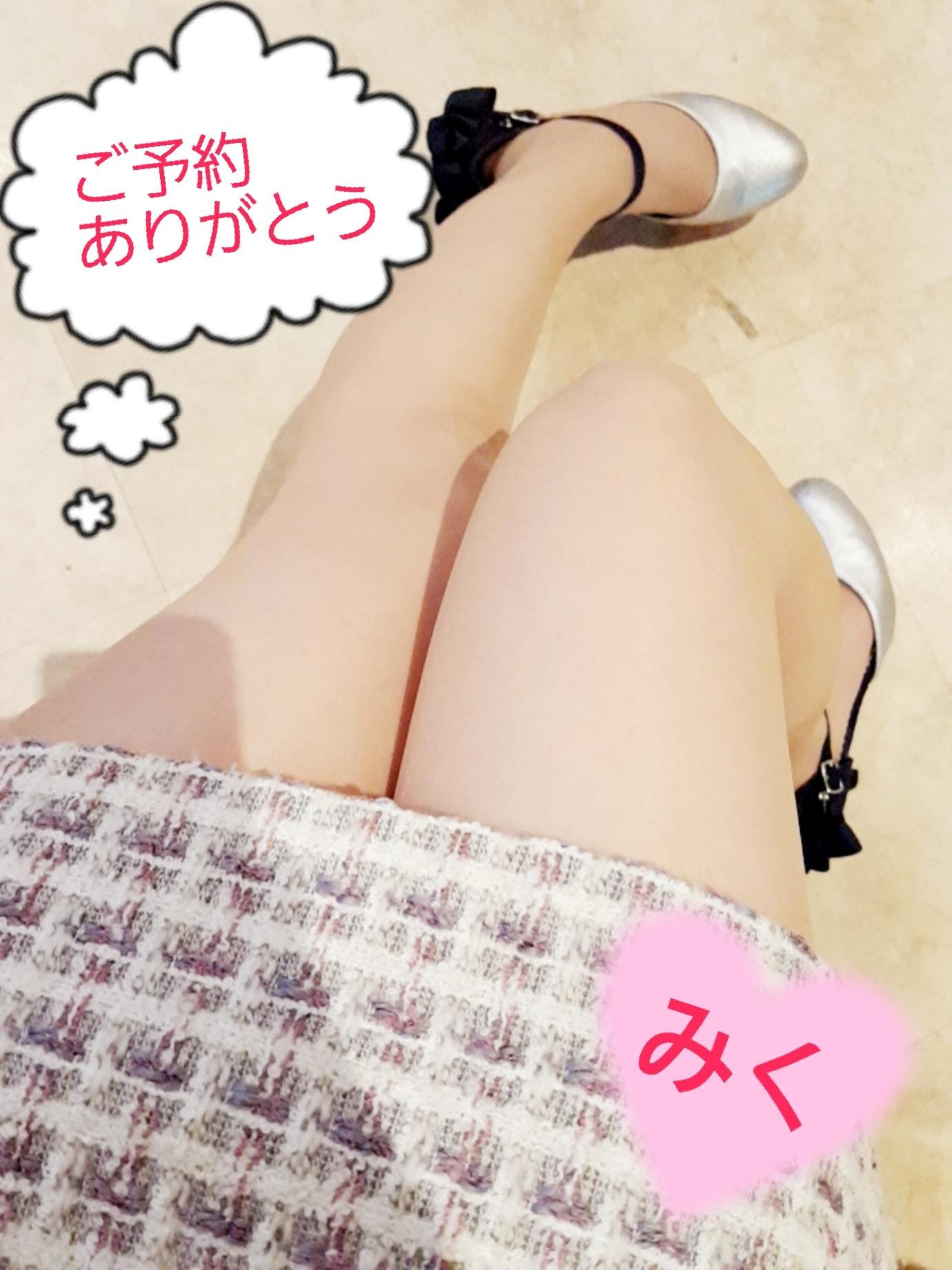 森高 みく「20日ご予約のお兄様♪♪」12/15(土) 15:20   森高 みくの写メ・風俗動画