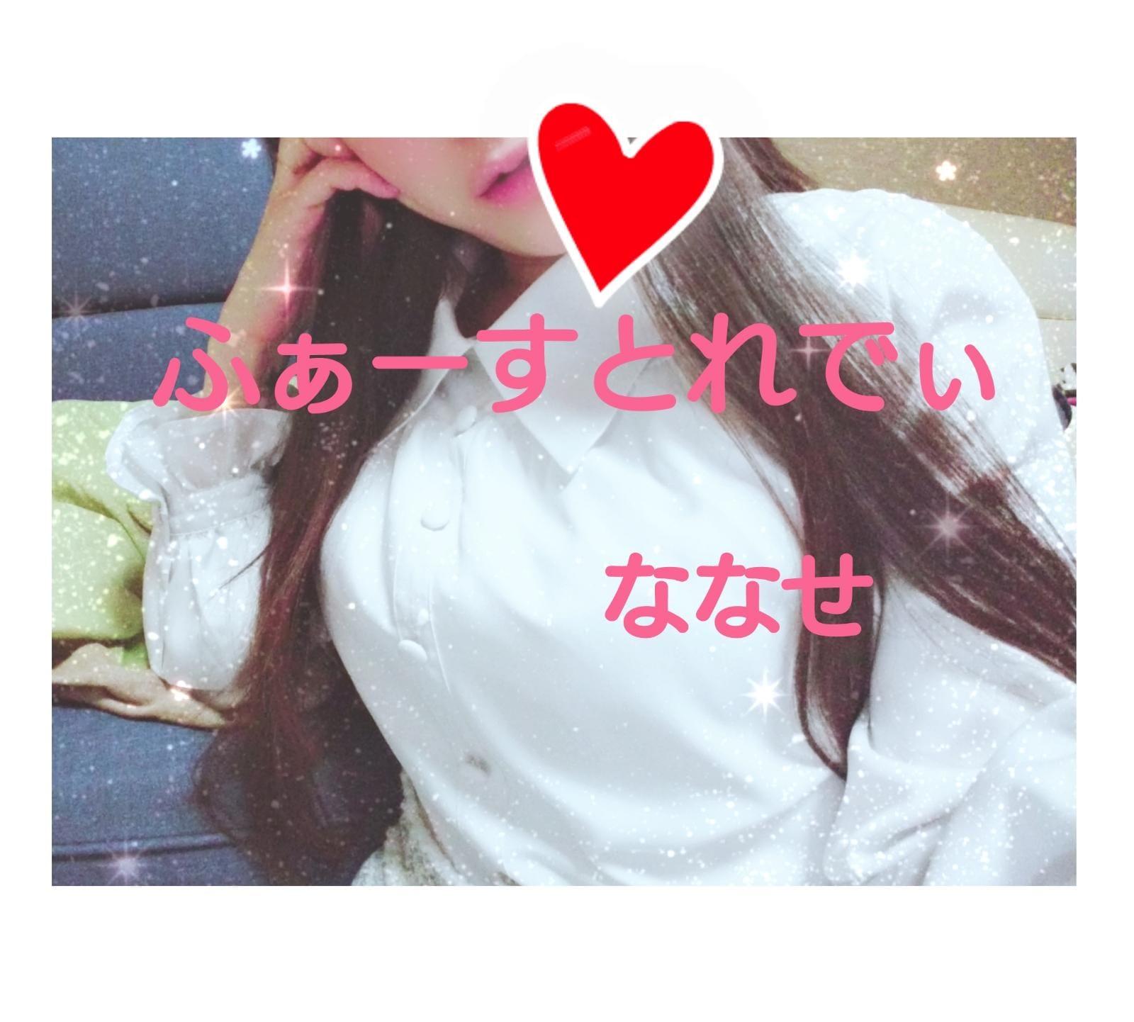 「«博士の入眠法»」12/15(土) 15:30 | ななせの写メ・風俗動画