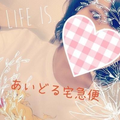 「上野で会ったIさん」12/15(土) 15:50 | かおりの写メ・風俗動画