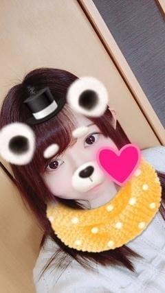 みおん「こんにちは」12/15(土) 16:40 | みおんの写メ・風俗動画