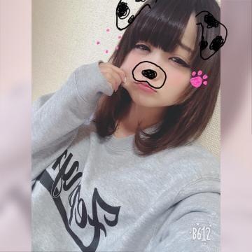 「渋谷 Oくん」12/15日(土) 17:19 | らむの写メ・風俗動画