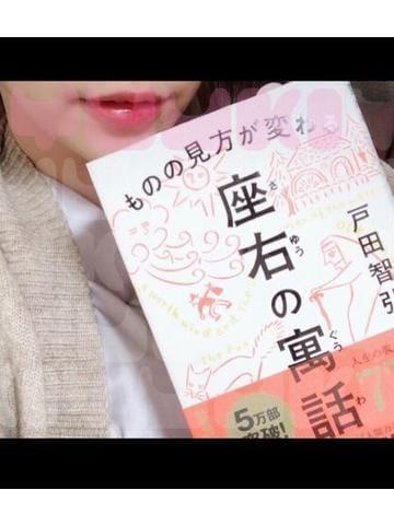 「今週も」12/15日(土) 17:49 | 祐希先生の写メ・風俗動画