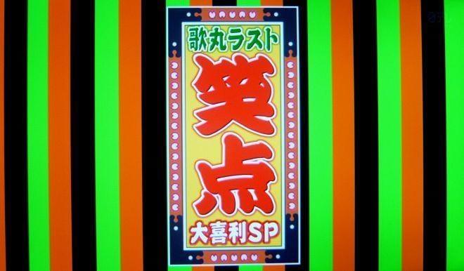 ちはる「行きたいところ・・・」12/15(土) 18:36 | ちはるの写メ・風俗動画