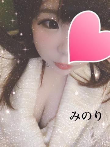 「空いてます?」12/15(土) 20:10 | みのりの写メ・風俗動画