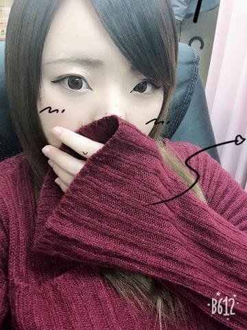 「待機してるよ〜」12/15(土) 20:21   つむぎの写メ・風俗動画