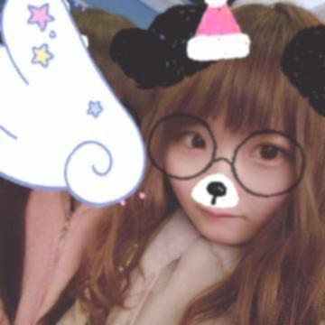 れいら「楽しみだよ〜♪」12/15(土) 21:03 | れいらの写メ・風俗動画