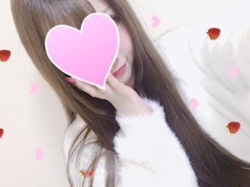 「今日も寒い」12/15(土) 21:43 | 中岡りさの写メ・風俗動画