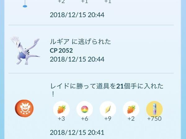 「2018.12.15.」12/15(土) 21:56 | なつの写メ・風俗動画