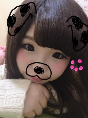 「まだまだ!」12/15(土) 22:02 | みのりの写メ・風俗動画