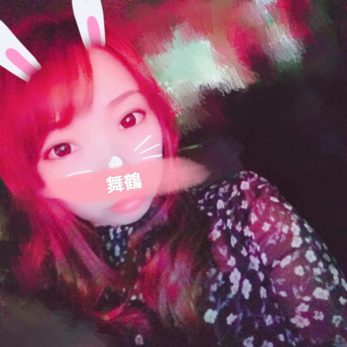 「#出勤のお知らせ*☆*」12/15(土) 22:16 | 舞鶴の写メ・風俗動画