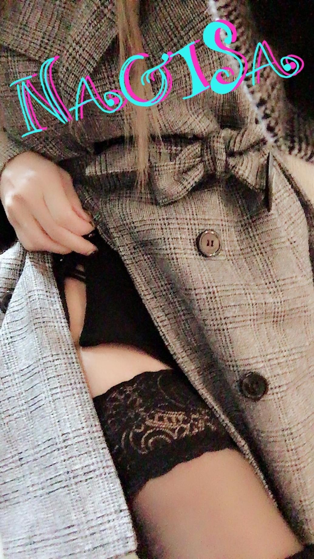 なぎさ「本日なぎさ札幌最終日受付終了ありがとう(*´ω`*)」12/15(土) 22:28 | なぎさの写メ・風俗動画