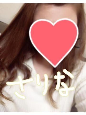 さりな「あ!」12/15(土) 22:36   さりなの写メ・風俗動画
