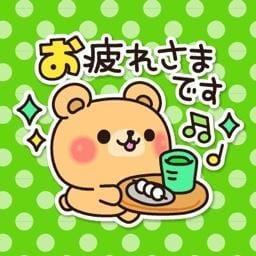 「こんばんは」12/15日(土) 23:01 | ももの写メ・風俗動画