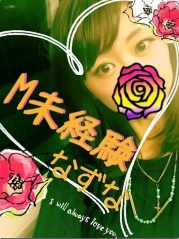 「浅草のUさん♪」12/16(日) 01:16   かなこの写メ・風俗動画