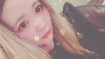 「らすわく!」12/16日(日) 01:25 | ユイの写メ・風俗動画