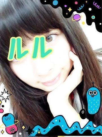 るる「上野から呼んでくれたAさん」12/16(日) 03:03   るるの写メ・風俗動画