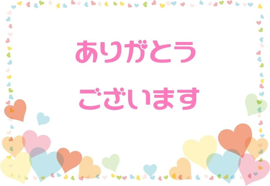 「ありがとうございました♪」12/16(日) 03:14 | しずか 清楚系熟妻の写メ・風俗動画