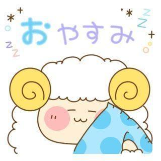 カホ「今日も完売ありがちゅ」12/16(日) 04:21 | カホの写メ・風俗動画