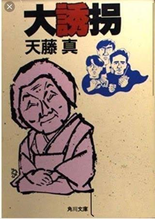 「???」12/16日(日) 04:43 | りみの写メ・風俗動画