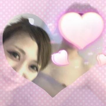 レン「おふろ光ったね」12/16(日) 05:21 | レンの写メ・風俗動画