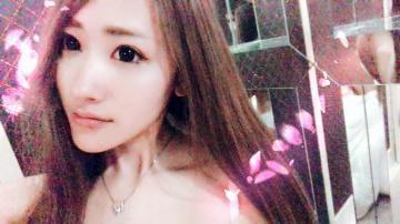 エレナ「ありがとうです♡終了」12/16(日) 05:31 | エレナの写メ・風俗動画