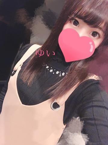 ゆい「お礼♡」12/16(日) 06:04 | ゆいの写メ・風俗動画
