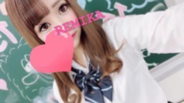 期待の新入生「ありがとう♡」12/16(日) 06:13 | 期待の新入生の写メ・風俗動画