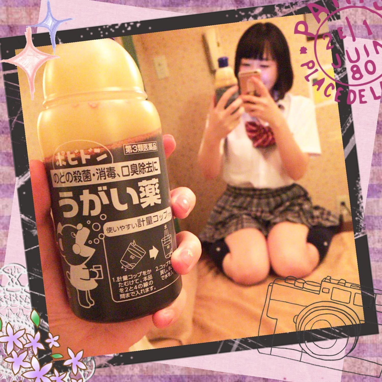 「ポピドンの食レポ」12/16(日) 07:15 | つぼみの写メ・風俗動画