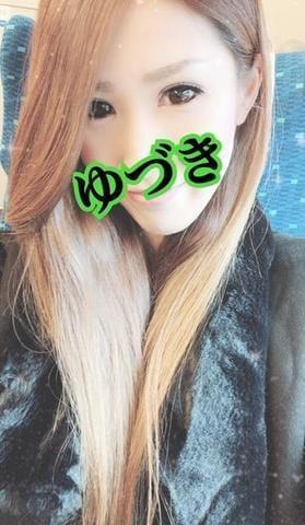 ゆづき「終わりぃ♡」12/16(日) 09:00 | ゆづきの写メ・風俗動画