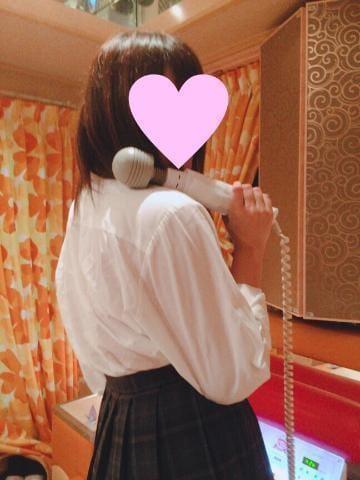 かほ「昨日」12/16(日) 09:11 | かほの写メ・風俗動画