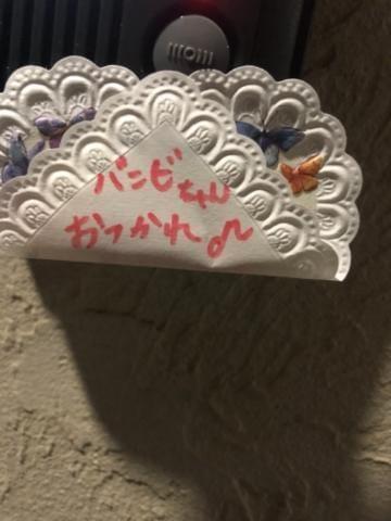 「[お題]from:ヤホーさん」12/16日(日) 09:17 | サヤカ☆高評価連発の絶対的エースの写メ・風俗動画