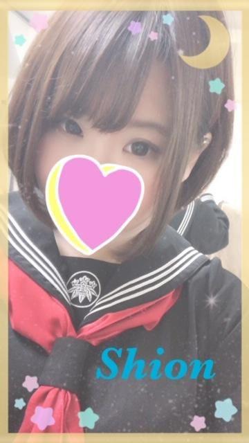 「しゅっきーん☆」12/16(日) 11:05 | しおんの写メ・風俗動画