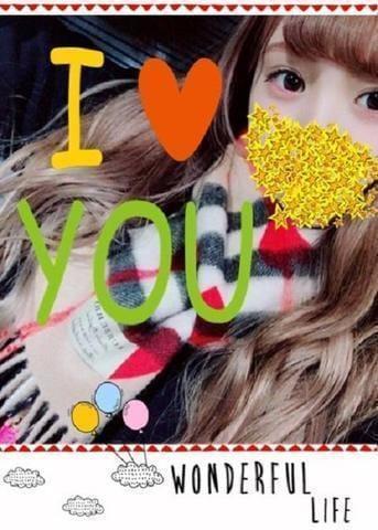 「こんにちは!」12/16(日) 11:17   みかんの写メ・風俗動画