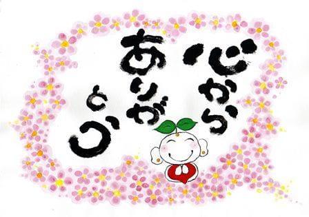 「桃色で一緒に働きましょう」12/16日(日) 11:24 | ひとみの写メ・風俗動画