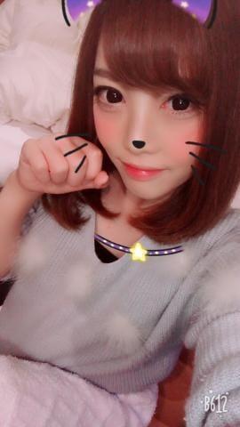 「こんにちわ」12/16(日) 11:54   マリナ 全身完璧美少女!の写メ・風俗動画